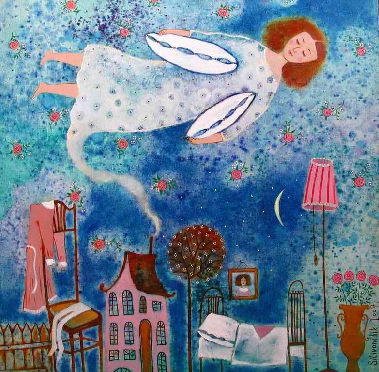 Полет во сне. 2007г. Анна Силивончик